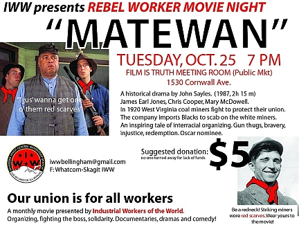rebel-worker-movie-night-poster-generic-copy
